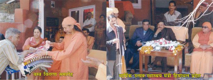 dev-bhumi-trust